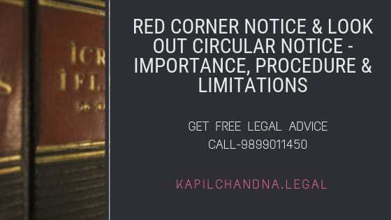 Cancellation of Look Out Circular/ Red Corner Notice 1